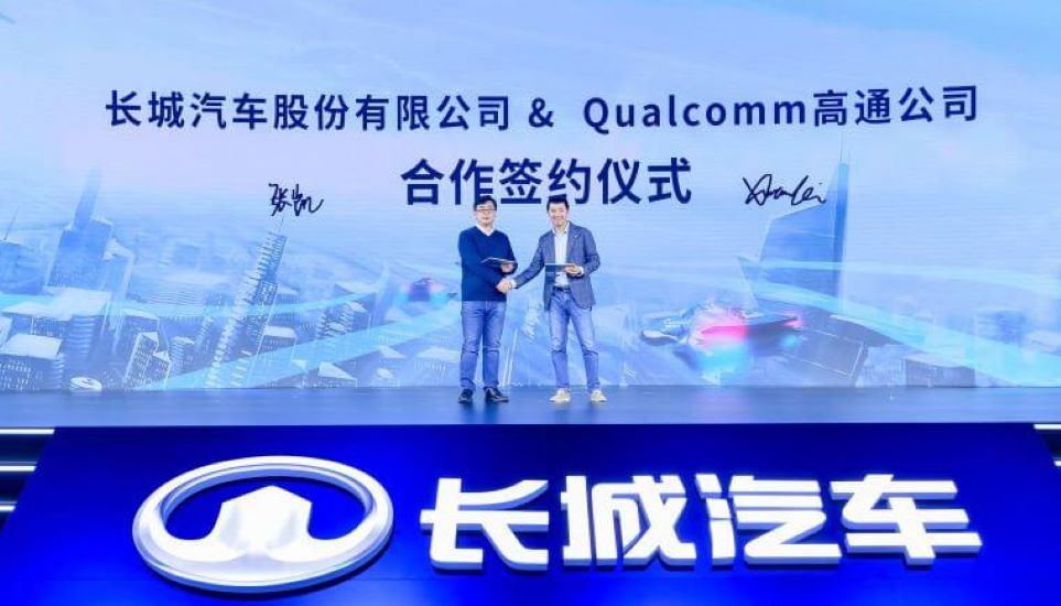 Qualcomm Snapdragon Ride Platform Unveiling the Great Wall of Ride